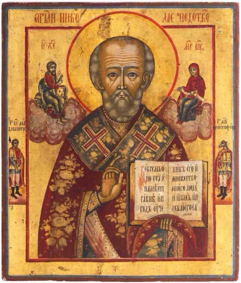 Икона Святого Николая Антиквариат