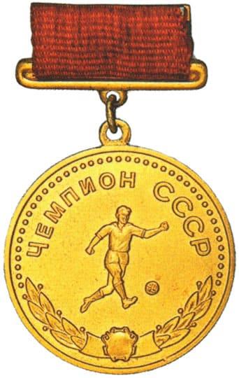 ссср медаль