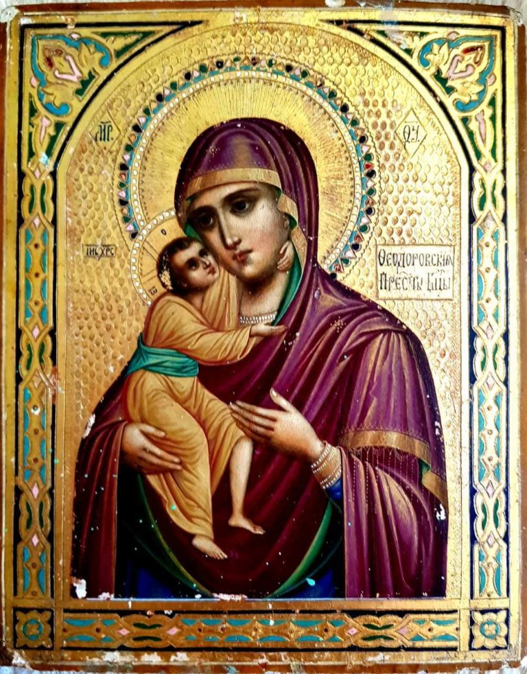 Феодоровская богородица