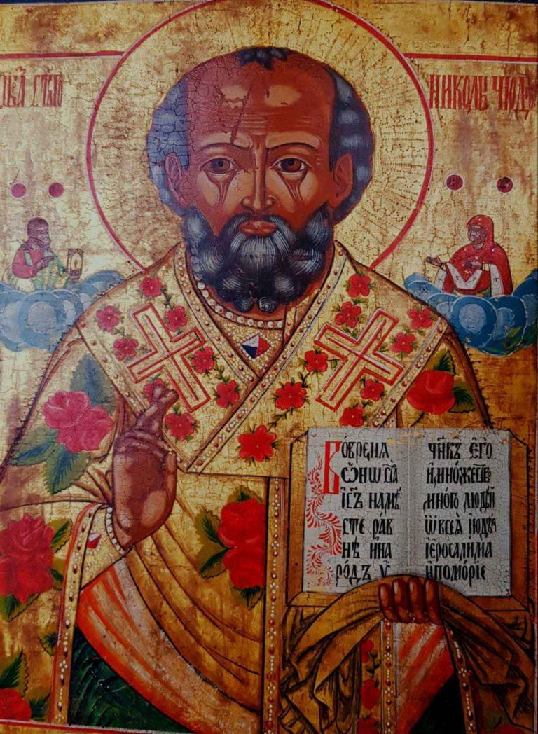 Антиквар Святого Николая