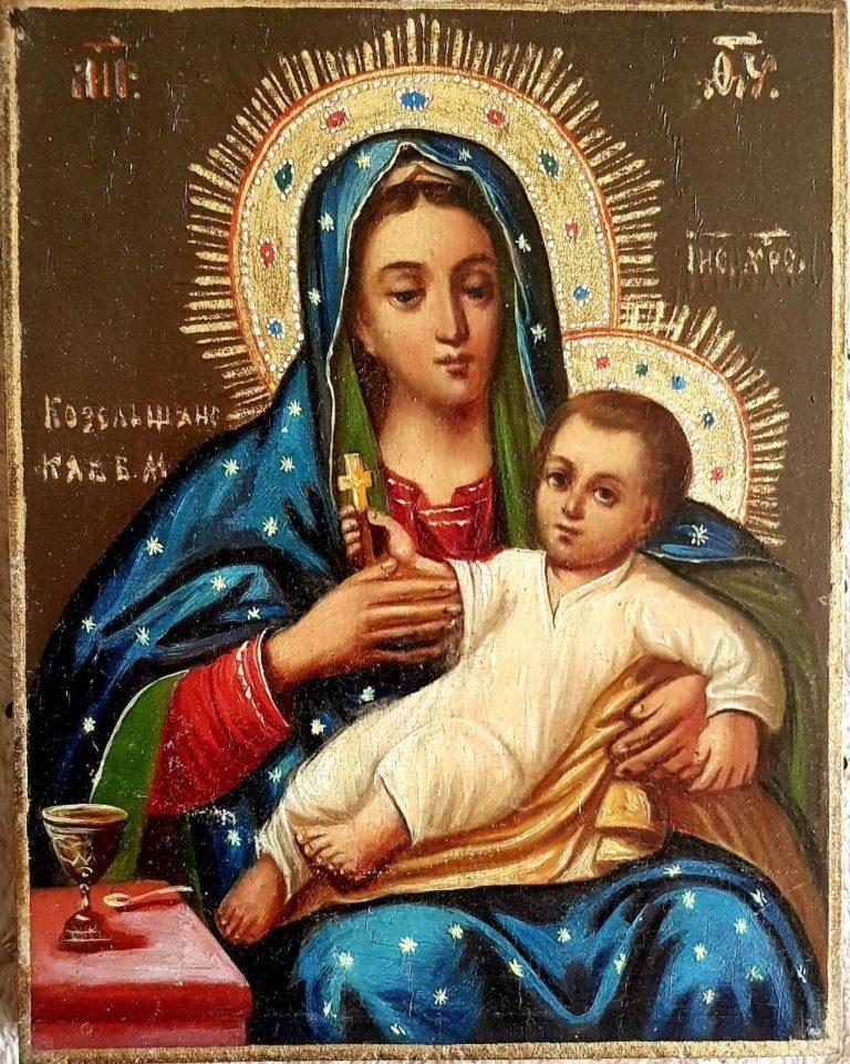 Козельщанская Божья Мать