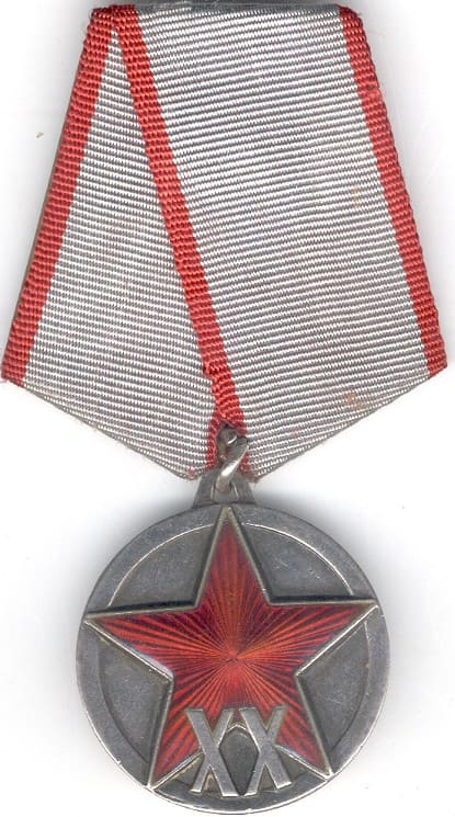 Medal_«20_Years_Since_the_Creation_of_the_Worker's_and_Peasants'_Red_Army»