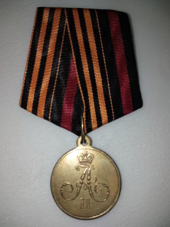 medal_za_khivinskij_pokhod_1873_g_carskaja_rossija