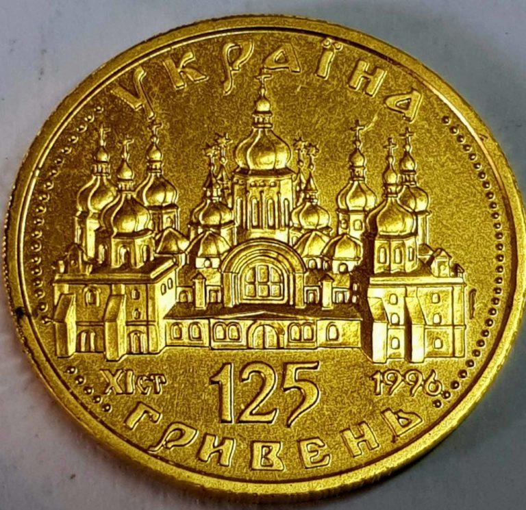 Золотая монета 125 грн