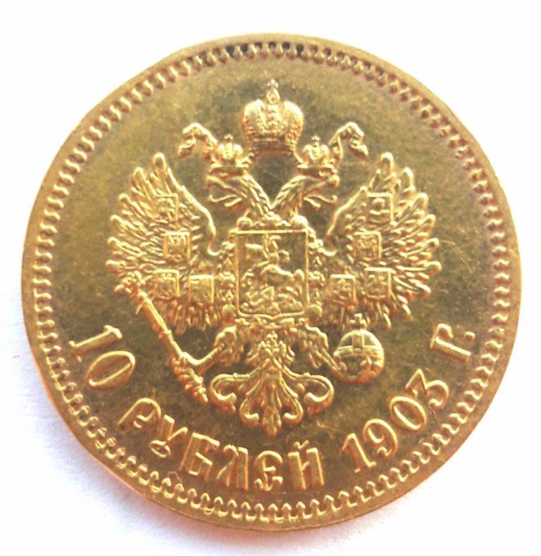 монета из золота