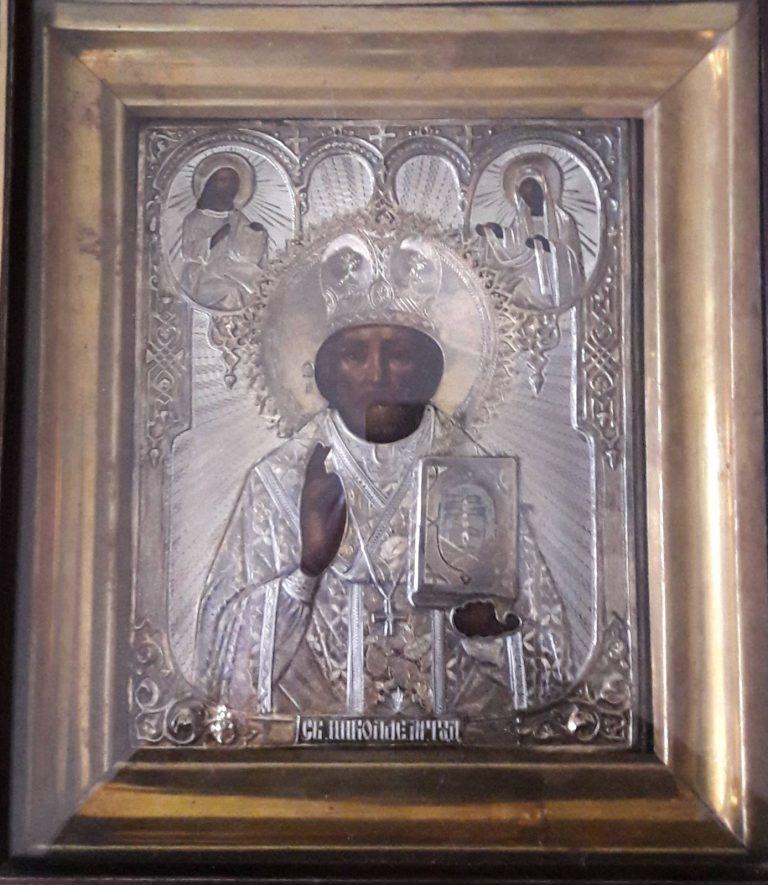 Николай Святой