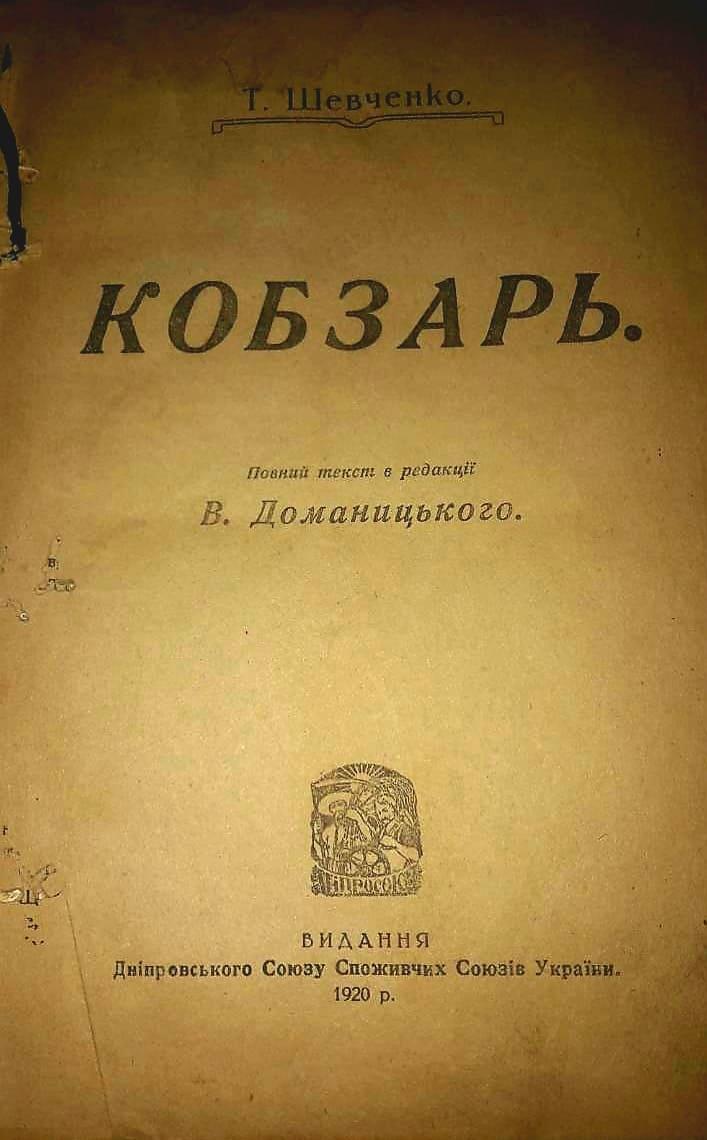 издания 1945 года