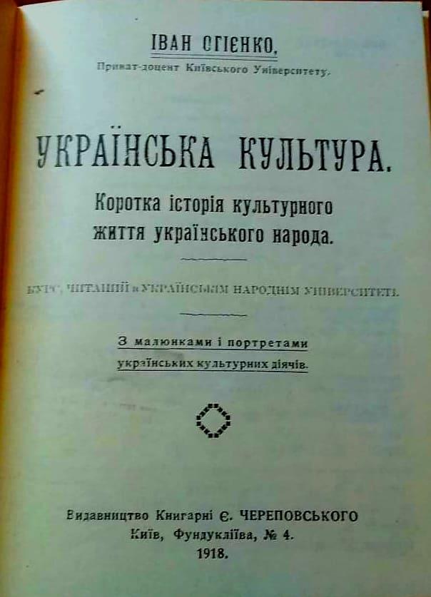 Старинная антикварная книга